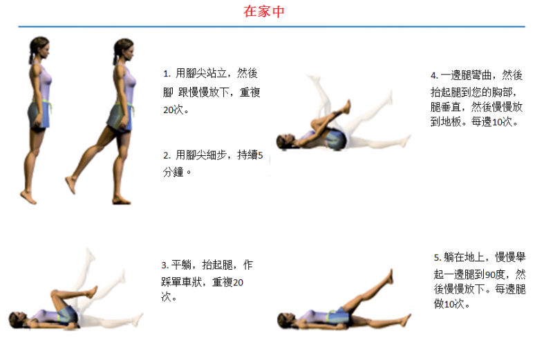 Exercise-and-massage-illustration